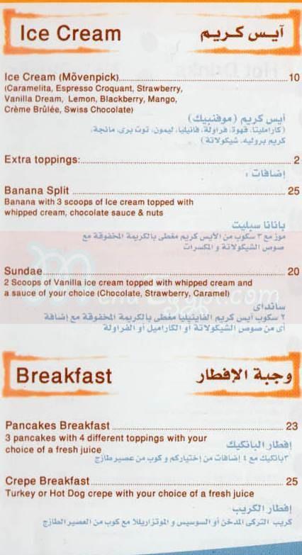 Auntie loulou menu prices