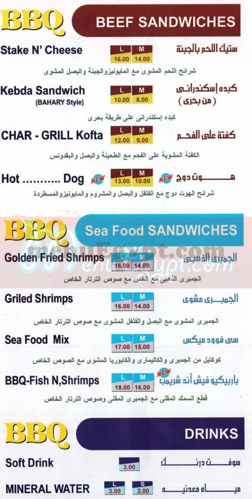 BBQ menu Egypt