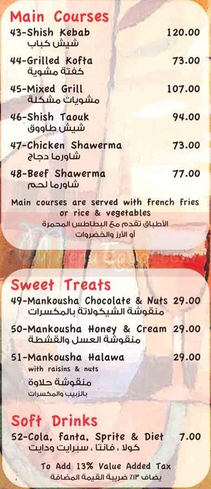 Bistro Rouge menu