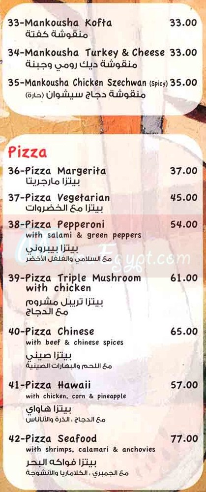 Bistro Rouge menu Egypt