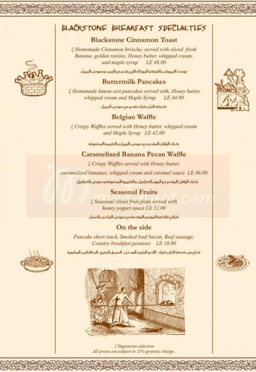 مطعم بلاكستون بيسترو  مصر
