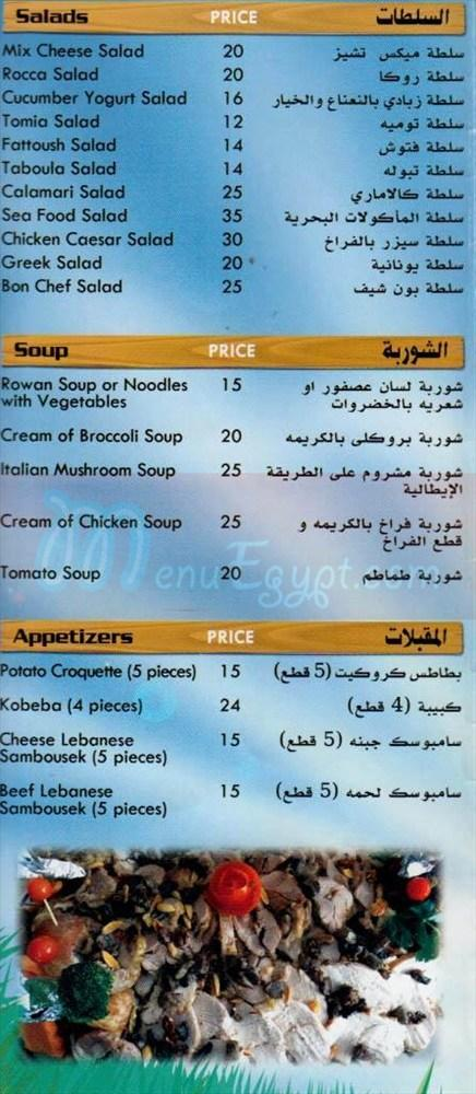 Bon Chef delivery menu