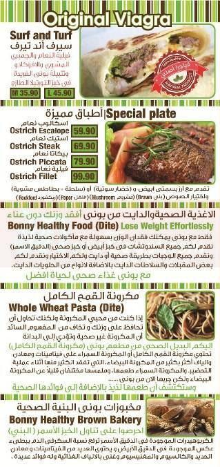 Bonny menu