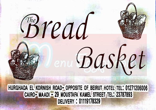 Bread Basket egypt