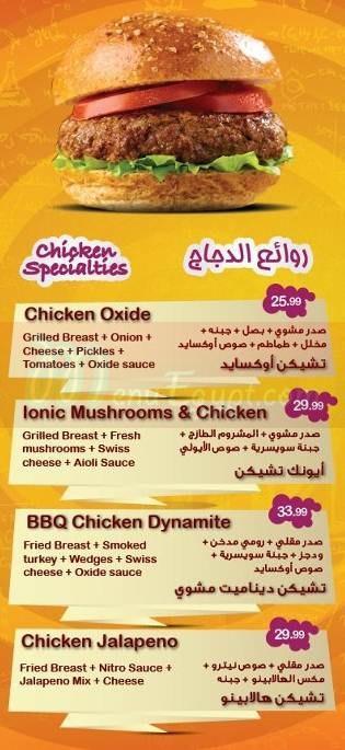 Burger Oxide menu Egypt