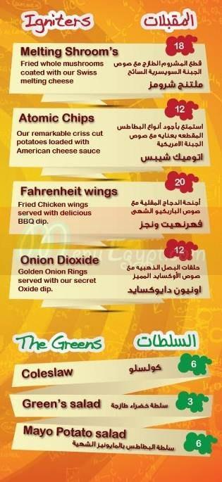 مطعم برجر اوكسيد  مصر