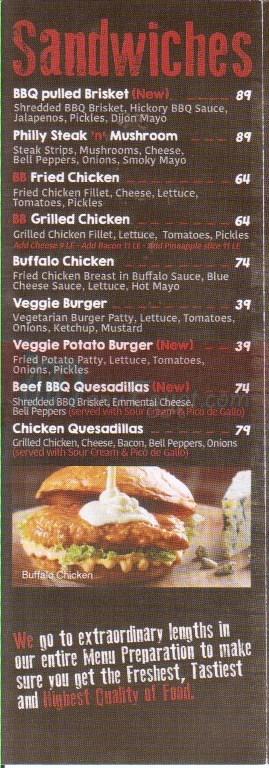 Butcher House online menu