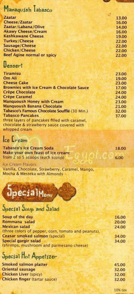 Cafe Tabasco menu Egypt