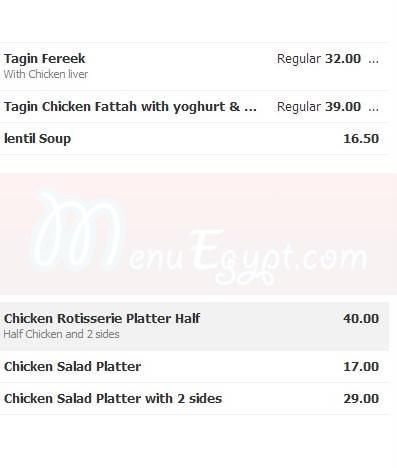 Cairo Kitchen menu Egypt