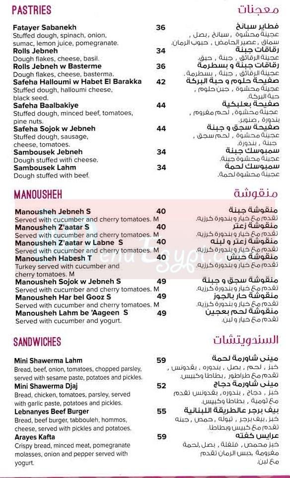 Caracas menu