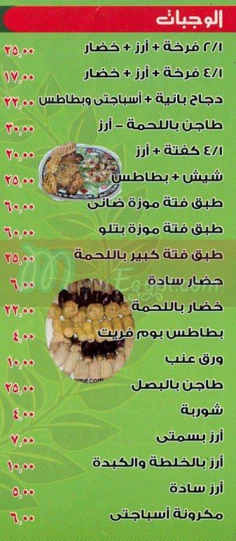 Chef Darwish menu