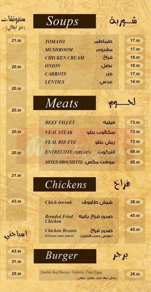Creperie Des Arts menu