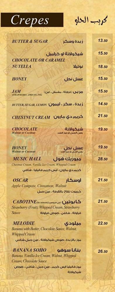 Creperie Des Arts egypt