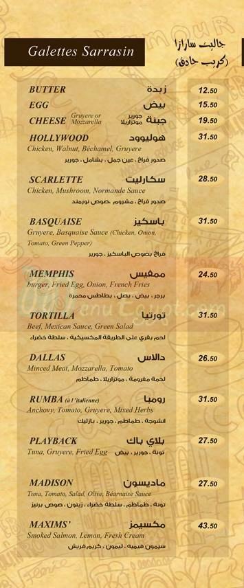 Creperie Des Arts menu prices