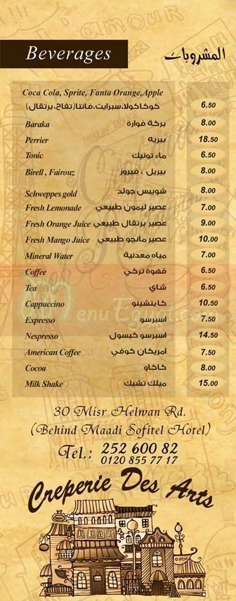 Creperie Des Arts menu Egypt 2