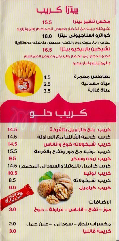 Crepes&more menu