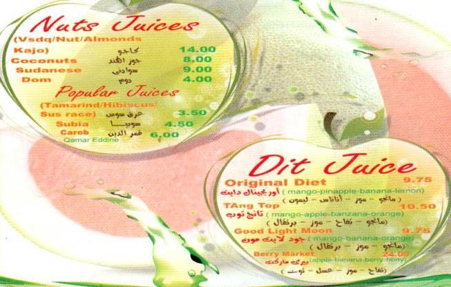 Dan menu