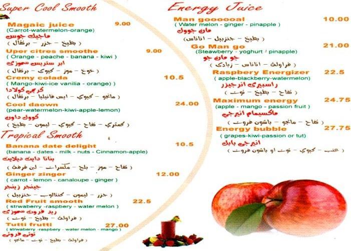 مطعم دان  مصر