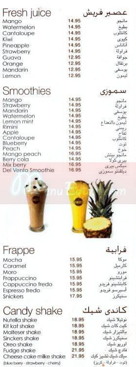 Del Vento Caffe&Restaurant menu