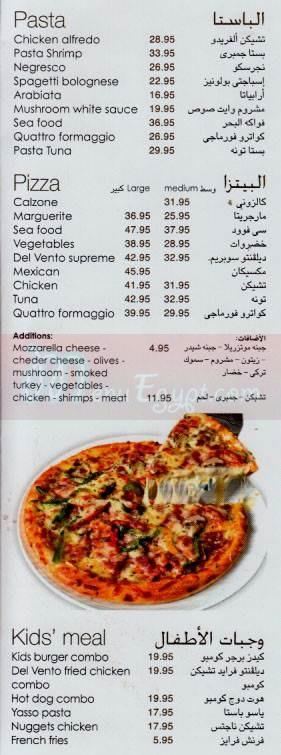 مطعم ديل فينتو  مصر