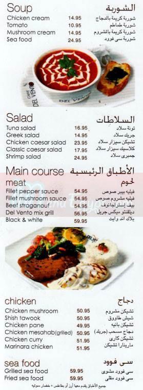 Del Vento Caffe&Restaurant delivery menu