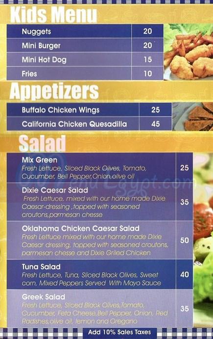 Dixie Cream Donuts menu Egypt 1
