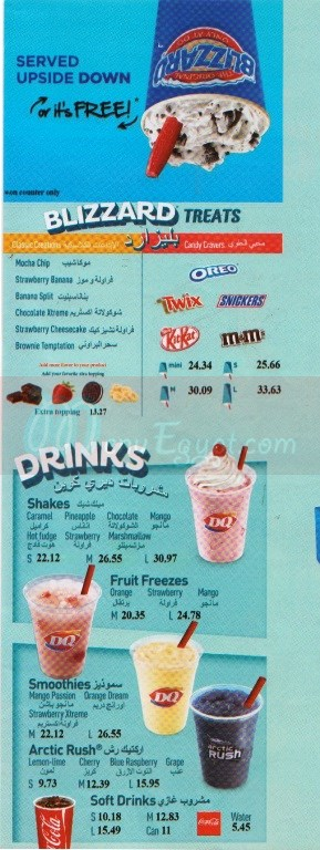 Dairy Queen - DQ delivery menu