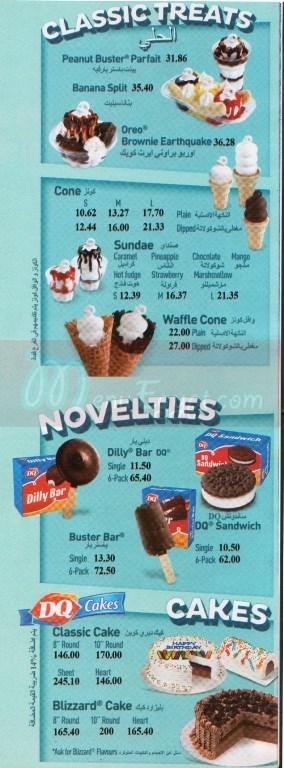 Dairy Queen - DQ menu Egypt