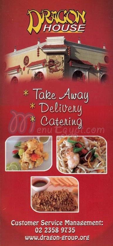 Dragon delivery menu