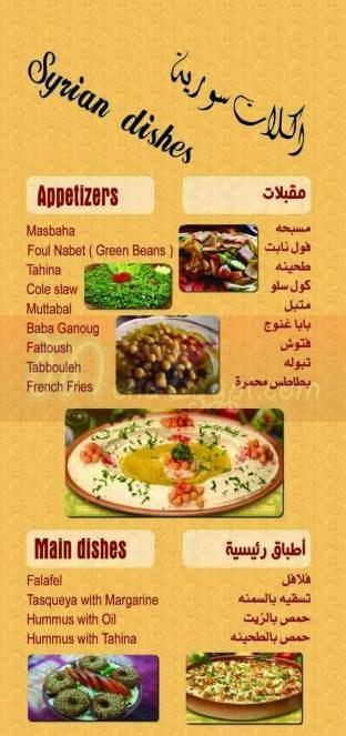 Duffys cafe egypt