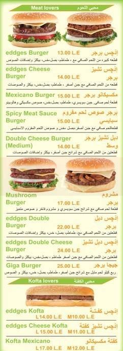 Eddges menu