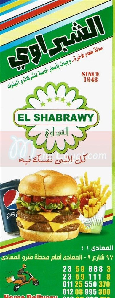 Elshabrawy Maadi menu Egypt 2