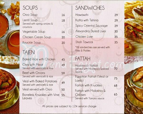 El Sit Hosneya menu Egypt