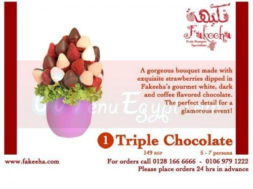 Fakeeha menu
