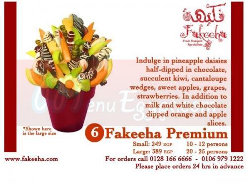 Fakeeha online menu