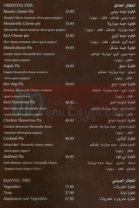 Fattoush menu
