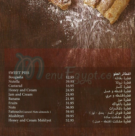 Fattoush online menu