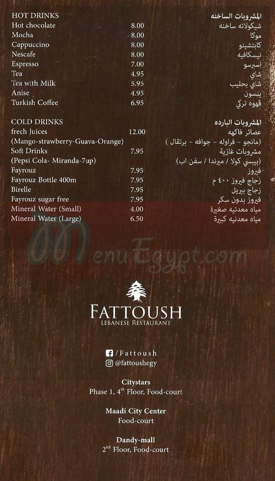 Fattoush menu prices