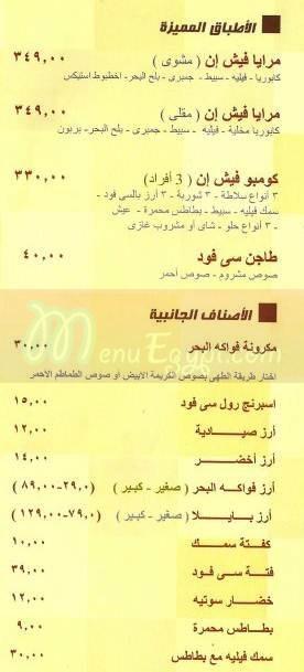 Fish Inn menu