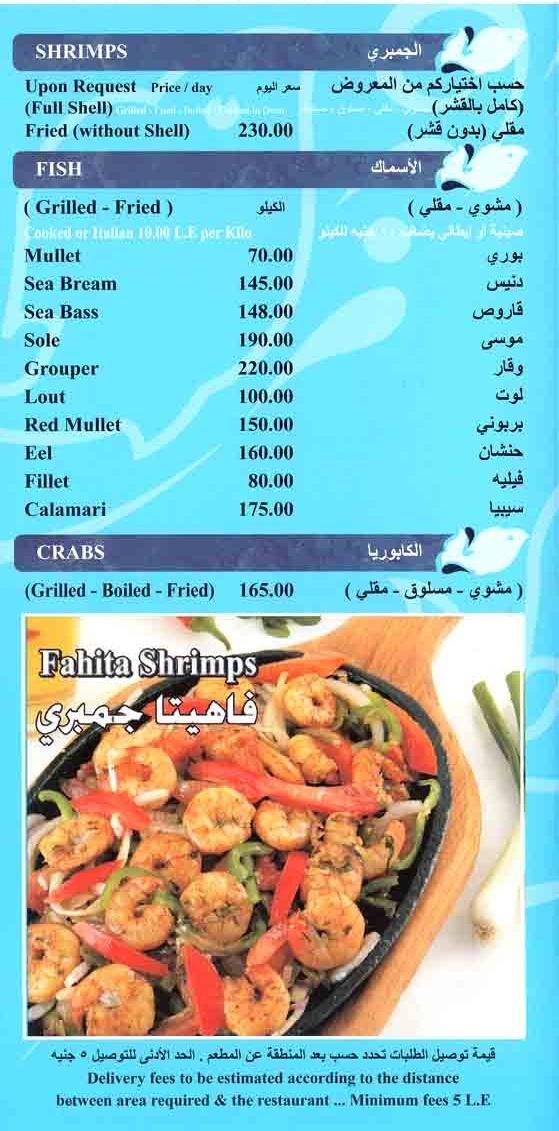 gandofli menu