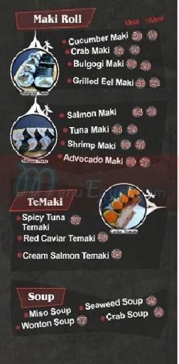 مطعم جايا سوشى  مصر