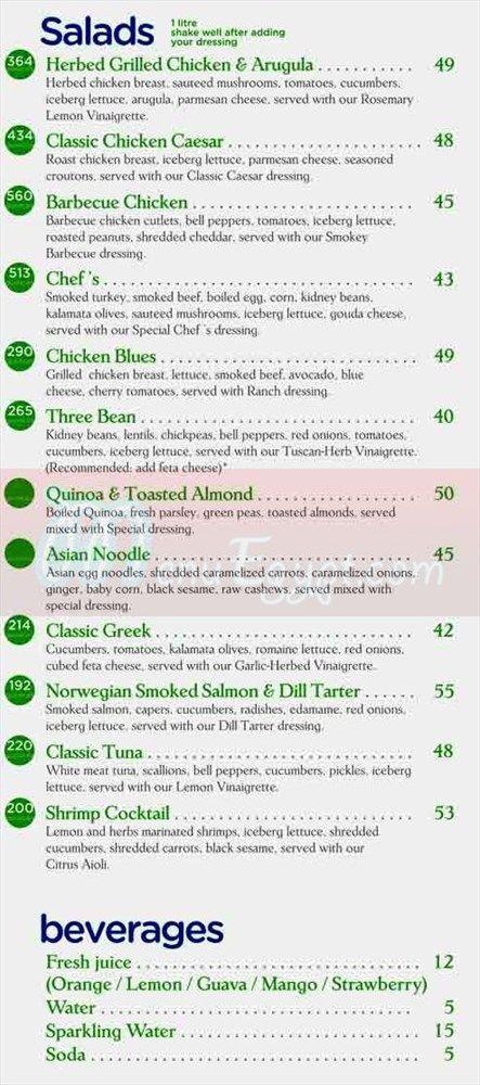 Goodcals menu Egypt