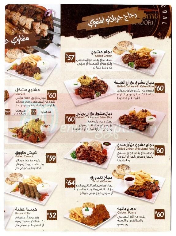 Grillatto menu