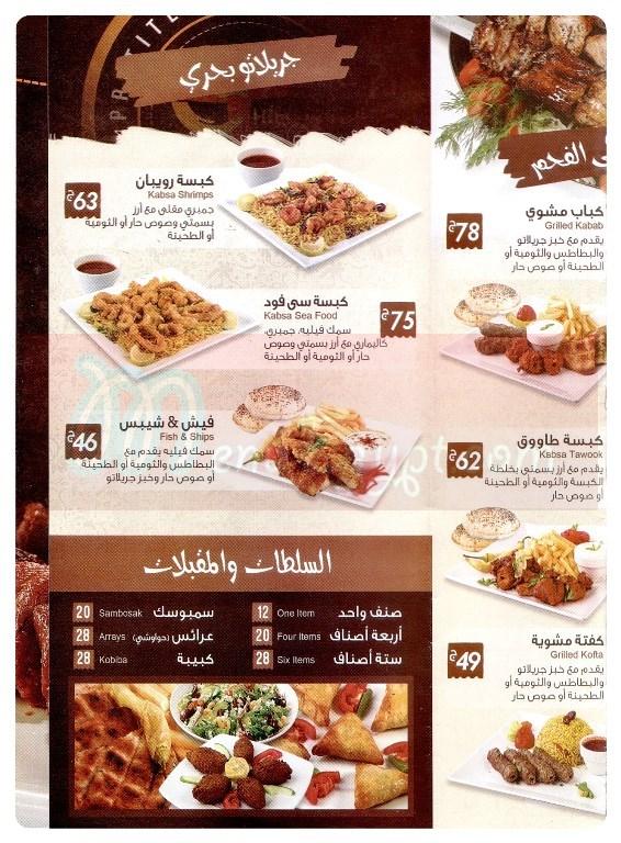 Grillatto menu Egypt