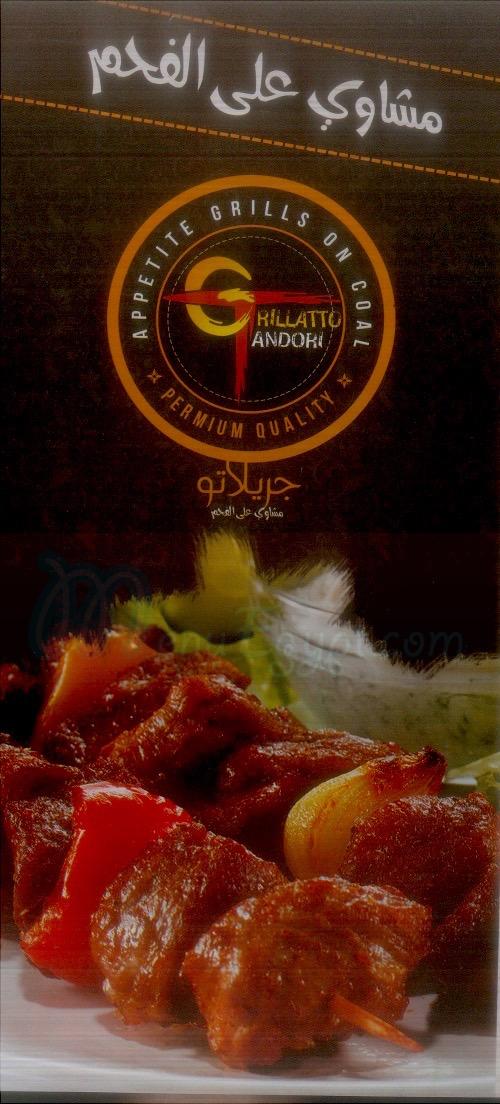Grillatto online menu