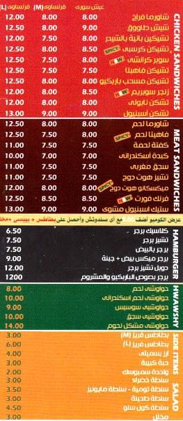 Gusto pizza menu Egypt