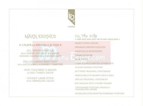 IRG Catering menu prices