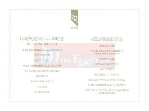 IRG Catering menu Egypt 1