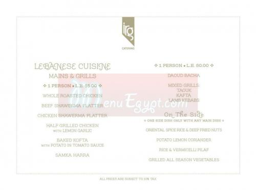 IRG Catering menu Egypt 2