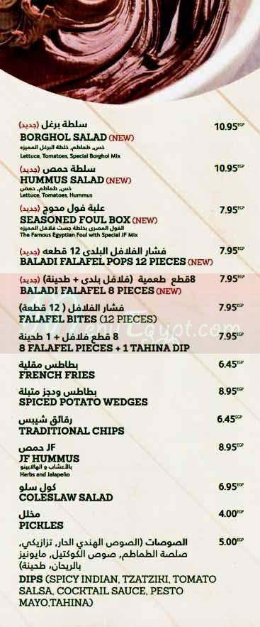Just Falafel egypt